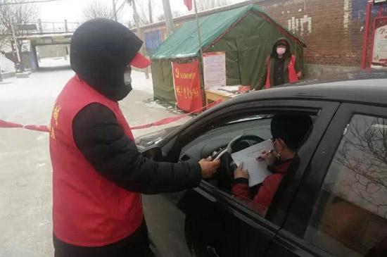 三河市黄土庄镇大学生志愿者:战疫有我 不负韶华